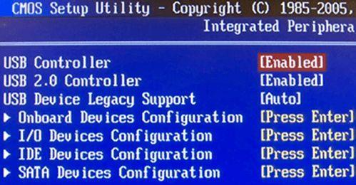 Контроллер USB в настройках БИОС