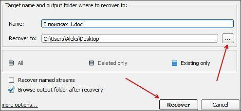 выбор папки для восстановления файлов