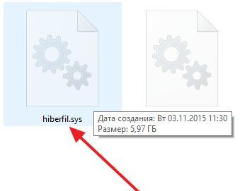 файл Hiberfil.sys