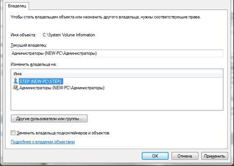 Как удалить папку Windows old