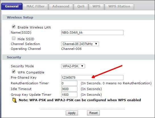 изменяем пароль на Wifi на ZyXEL