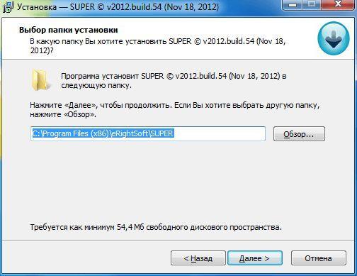 Как конвертировать видео: установка программы SUPER © Media File Converter