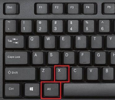 комбинация клавиш ALT-X