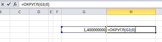 создание формулы для округления числа