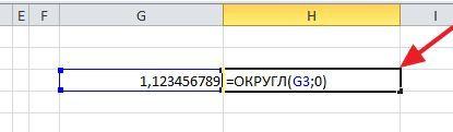 завершение написания формулы