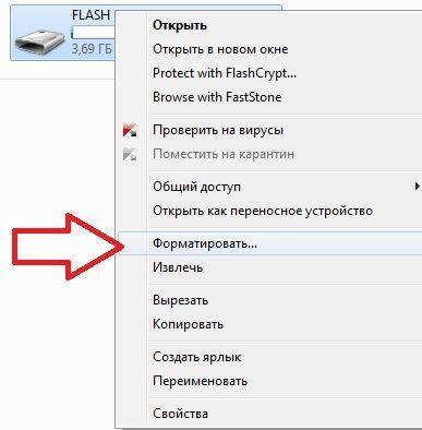 Как отформатировать флешку в Windows