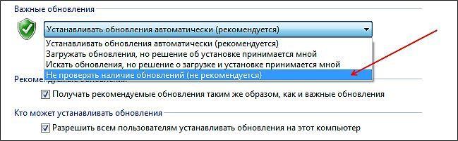 способ установки обновлений Windows