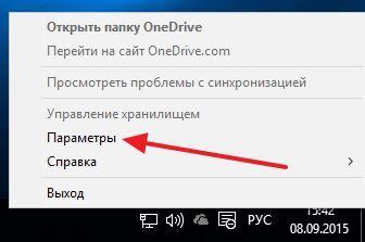откройте Параметры программы OneDrive