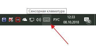 кнопка для открытия клавиатуры