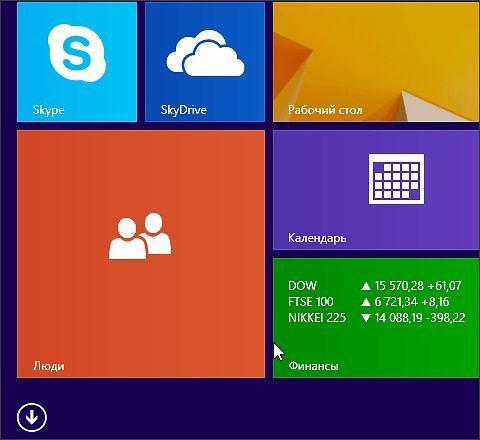 Как открыть командную строку в Windows 8