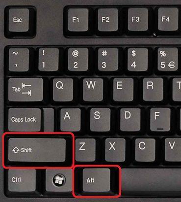 комбинация клавиш ALT+SHIFT