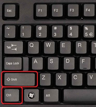 комбинация клавиш CTRL+SHIFT