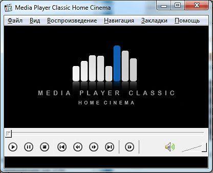 Как перевернуть видео - Media Player Classic
