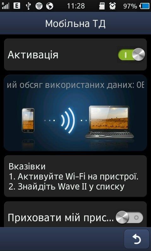 mobile-intern (1)