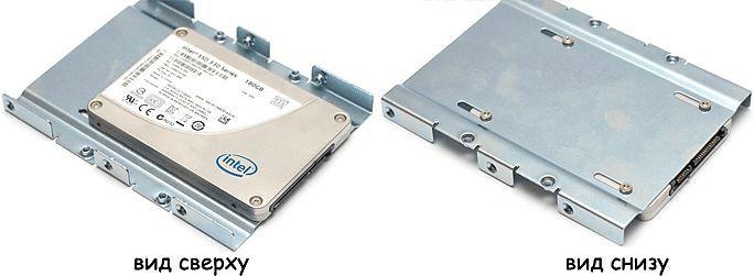 салазки (крепление) для установки ssd диска
