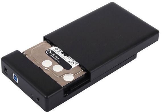 карман для подключения жесткого диска