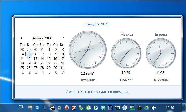 окно с часами и календарем