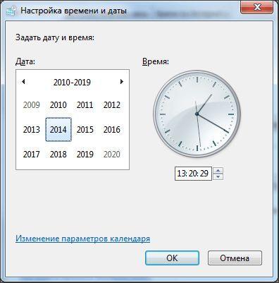 меняем дату в Windows 7