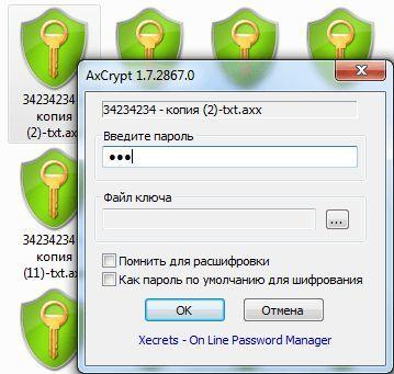 Как установить пароль на папку' aria-describedby='caption-attachment-2724