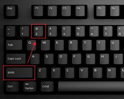 комбинация клавиш shift-2