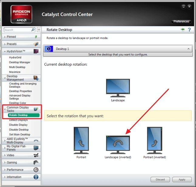 Как повернуть экран на ноутбуке с помощью драйвера видеокарты AMD