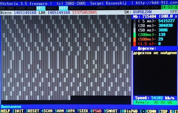процесс проверки жесткого диска в Victoria 3.5