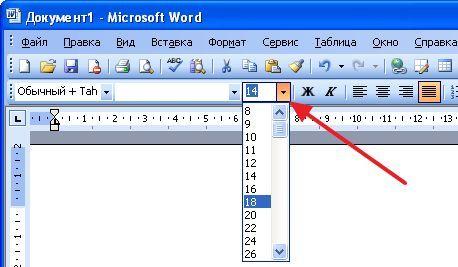 выпадающий список Размер шрифта в Word 2003