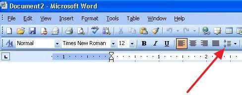 кнопка Интервал в Word 2003