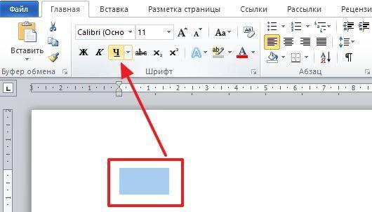 кнопка с буквой Ч