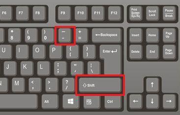 комбинация клавиш SHIFT и дефиз