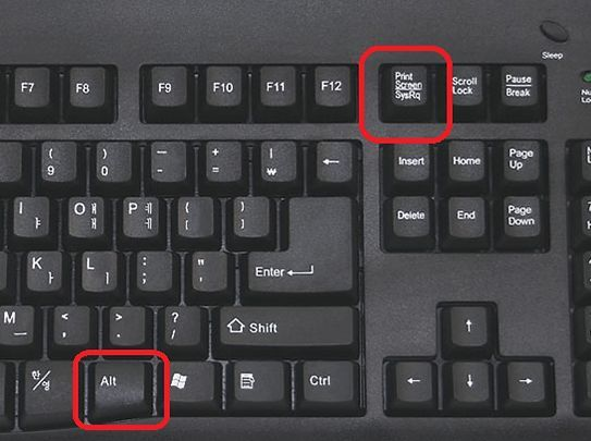 комбинация клавиш Alt-PrintScreen