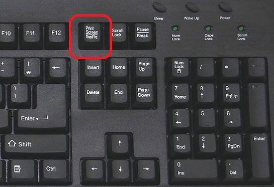 Print Screen - кнопка для создания скриншотов
