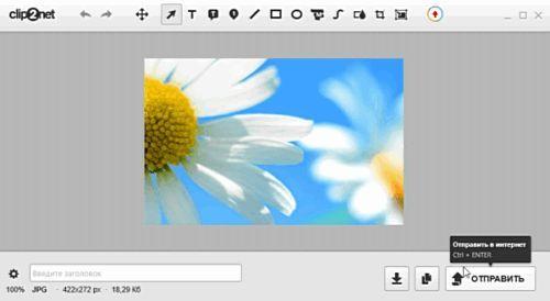 получение скриншота отдельного окна с помощью Print Screen и Alt