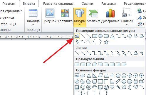 элемент Надпись