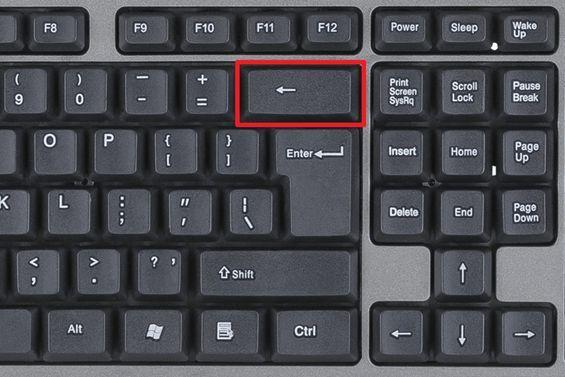 кнопка Backspace на клавиатуре