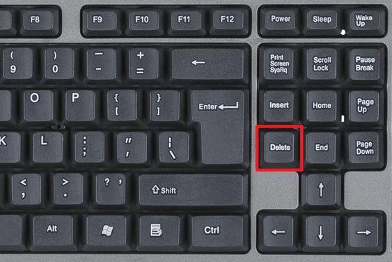 кнопка Delete на клавиатуре
