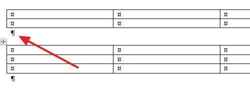 символы между таблицами