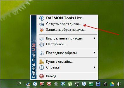 меню программы Daemon Tools
