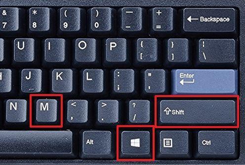разворачивание окон с помощью Windows-Shift-M