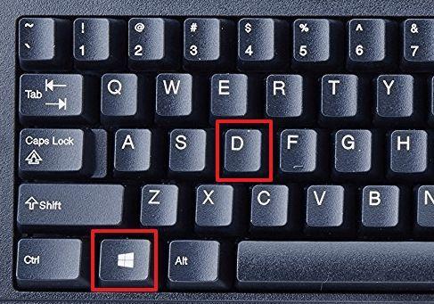 сворачивание окон с помощью Windows-D