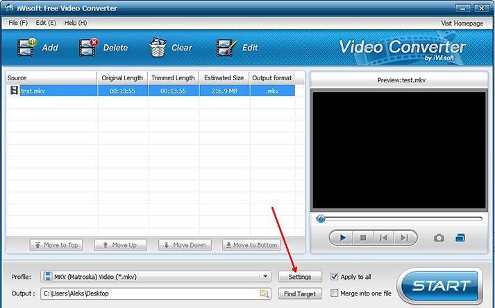 выбор папки для сжатого видео