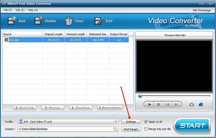 кнопка настройки сжатия видео