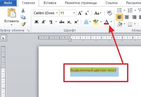 кнопка цвета текста