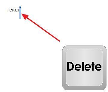 удаление сноски при помощи клавиши DELETE