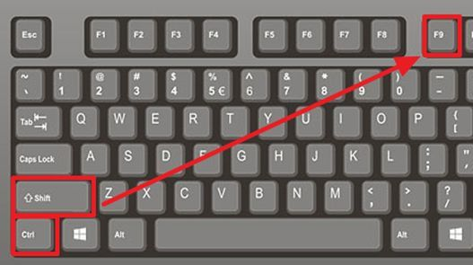 комбинация клавиш CTRL-SHIFT-F9