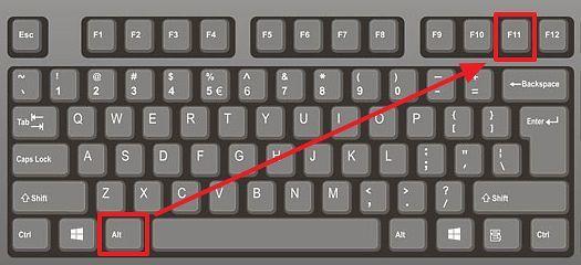 комбинация клавиш ALT-F11