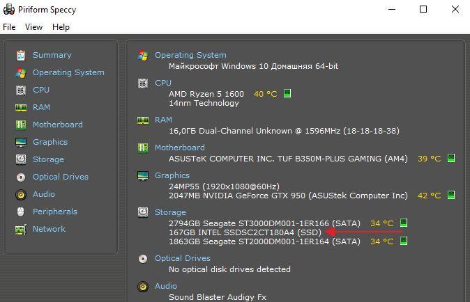 SSD диск в программе Piriform Speccy