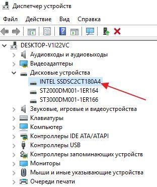 диски в Диспетчере устройств