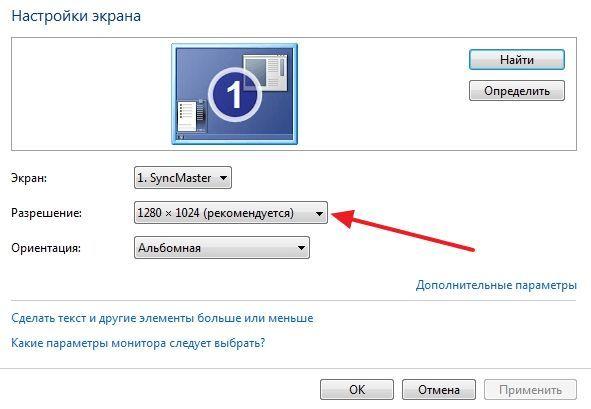 текущее разрешении экрана