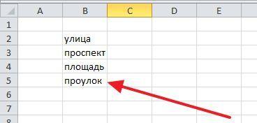 список данных для выпадающего списка